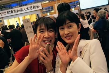 第70回・大懇親会(2018.11.9) 88