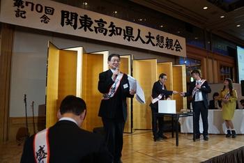 第70回・大懇親会(2018.11.9) 91