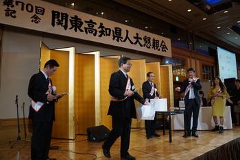 第70回・大懇親会(2018.11.9) 92