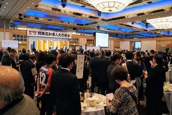 第70回・大懇親会(2018.11.9) 96