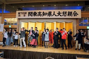 第70回・大懇親会(2018.11.9) 105