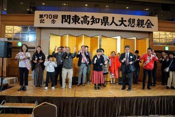 第70回・大懇親会(2018.11.9) 108