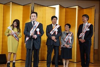 第70回・大懇親会(2018.11.9) 109