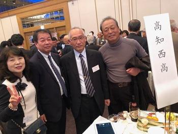 第70回・大懇親会(2018.11.9) 121