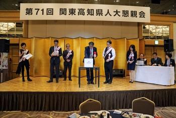 第71回・大懇親会(2019.11.8) 100