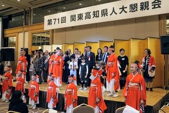 第71回・大懇親会(2019.11.8) 136