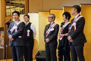 第71回・大懇親会(2019.11.8) 144