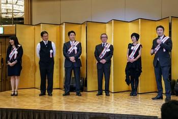 第71回・大懇親会(2019.11.8) 149