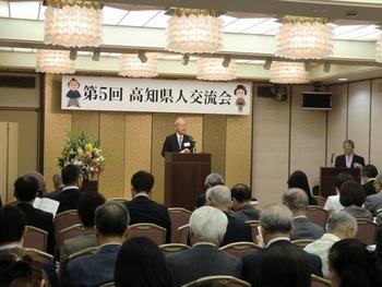 第5回交流会(2012.5.26) 11