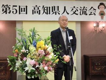 第5回交流会(2012.5.26) 31