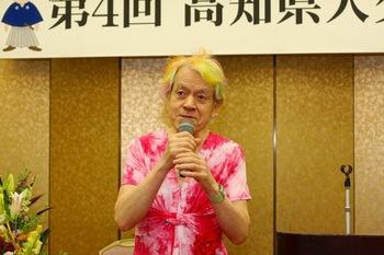 第4回交流会(2011.6.4) 139