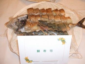 第62回・関東高知県人大懇親会(2010.11.12) 15