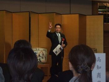 第62回・関東高知県人大懇親会(2010.11.12) 17