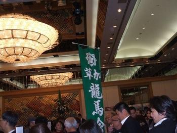 第62回・関東高知県人大懇親会(2010.11.12) 18