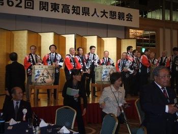 第62回・関東高知県人大懇親会(2010.11.12) 19