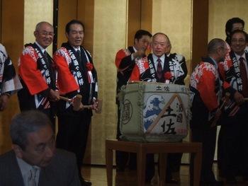 第62回・関東高知県人大懇親会(2010.11.12) 20