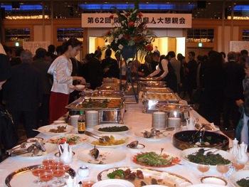 第62回・関東高知県人大懇親会(2010.11.12) 28