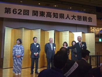 第62回・関東高知県人大懇親会(2010.11.12) 35