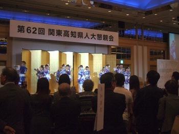 第62回・関東高知県人大懇親会(2010.11.12) 43