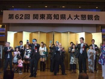 第62回・関東高知県人大懇親会(2010.11.12) 45
