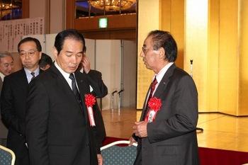 第62回・関東高知県人大懇親会(2010.11.12) 56