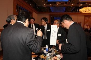 第62回・関東高知県人大懇親会(2010.11.12) 65