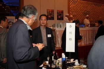 第62回・関東高知県人大懇親会(2010.11.12) 67