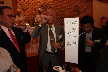第62回・関東高知県人大懇親会(2010.11.12) 68