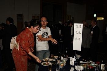第62回・関東高知県人大懇親会(2010.11.12) 73