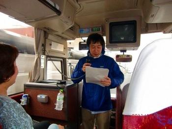 黒潮会・甲州ワイン旅(2011.10.15) 2