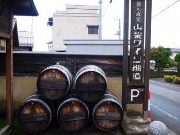 黒潮会・甲州ワイン旅(2011.10.15) 3