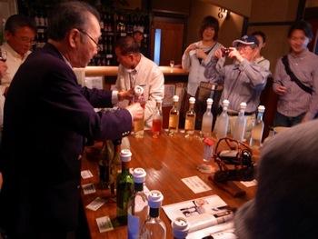 黒潮会・甲州ワイン旅(2011.10.15) 5