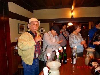 黒潮会・甲州ワイン旅(2011.10.15) 8