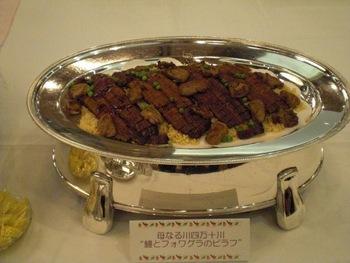 第61回・大懇親会(2009.11.6) 11