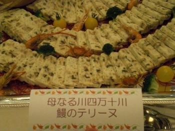 第61回・大懇親会(2009.11.6) 15
