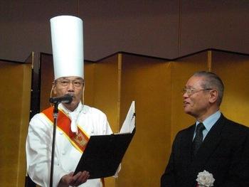 第61回・大懇親会(2009.11.6) 17