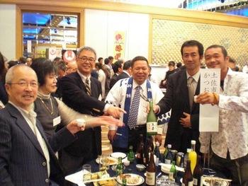第61回・大懇親会(2009.11.6) 22