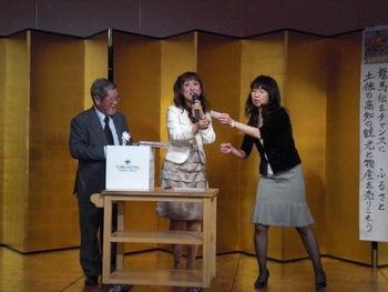 第61回・大懇親会(2009.11.6) 31