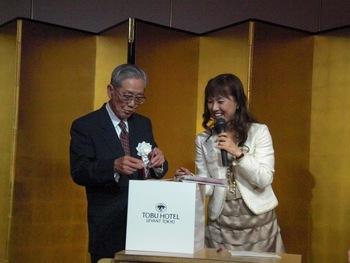 第61回・大懇親会(2009.11.6) 35