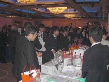 第61回・大懇親会(2009.11.6) 39