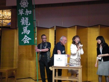 第61回・大懇親会(2009.11.6) 40