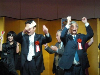 第61回・大懇親会(2009.11.6) 50