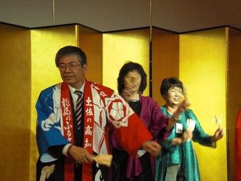 第61回・大懇親会(2009.11.6) 51