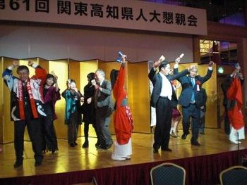 第61回・大懇親会(2009.11.6) 52