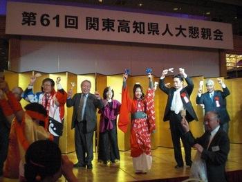 第61回・大懇親会(2009.11.6) 53