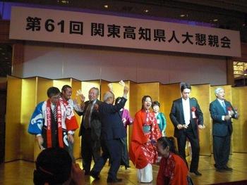 第61回・大懇親会(2009.11.6) 54