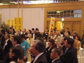 第61回・大懇親会(2009.11.6) 56