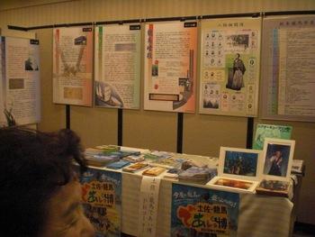 第61回・大懇親会(2009.11.6) 59