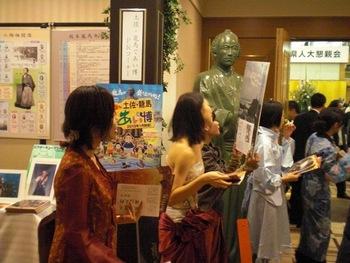 第61回・大懇親会(2009.11.6) 60