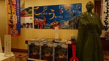 第63回・大懇親会(2011.11.18) 1